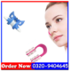 Nose Care Shaping Nose Shaper Nose Up Lifting IN All Pakistan