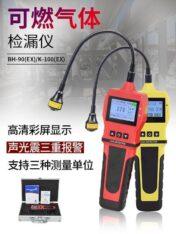 Gas Leak Detector LEL Gas Detector Combustible Gas Leak Detector