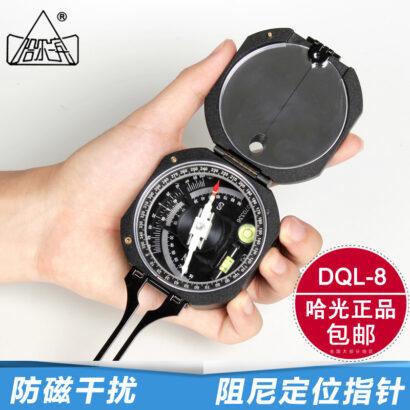 DQL8 (3)