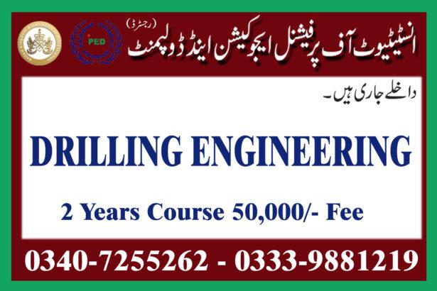 Drilling Engineering Diploma Course in Rawalpindi