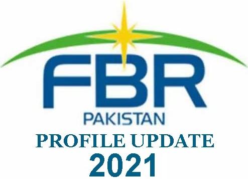 Tax Profile Update Last Date 30th June 2021