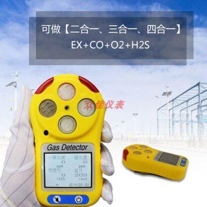 Multi Gas Detector LEL Meter