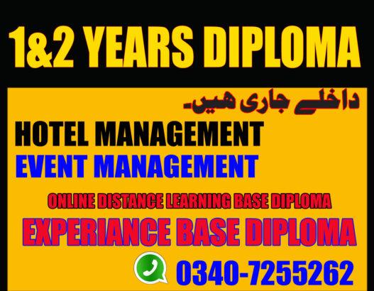 Hotel Management Diploma Course in Rawalpindi