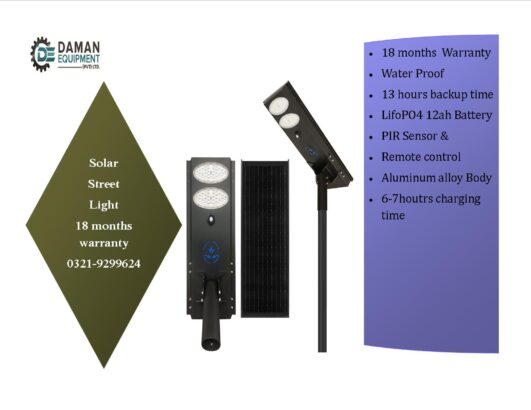 solar street light 112w with 18 months warranty delivery all over Pakistan
