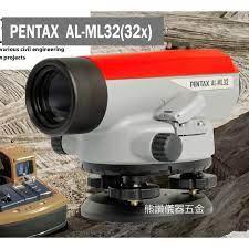 Auto Aromatic Level Pentax (Japan) AL-ML32