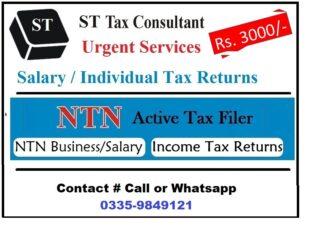 INCOME TAX RETURN FILE (SAME DAY BECOME FILER