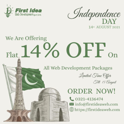 14% off on all web development packages