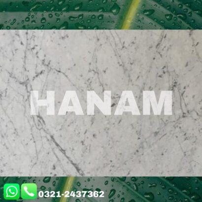 Carrara White Marble