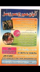 Ayaan Marriage Services