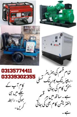 Generators Repairing Sale services maintenance